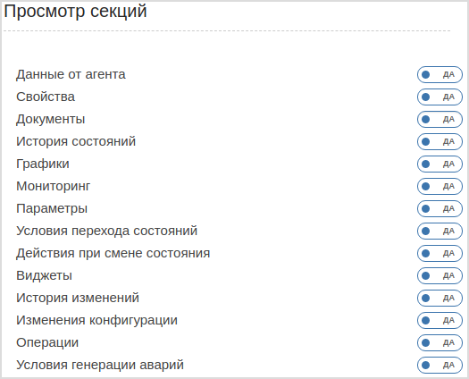 SAYMON_users