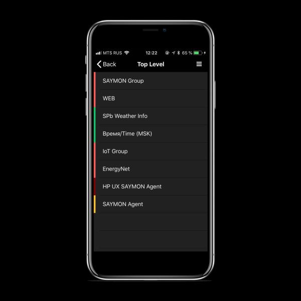 SAYMON mobile app2_1