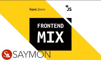 frontend_mix_yandex